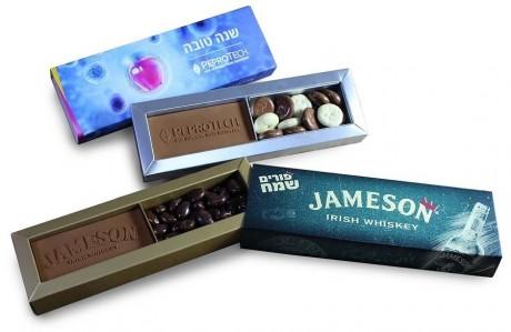 לוחיות שוקולד ממותג בהתאמה אישית