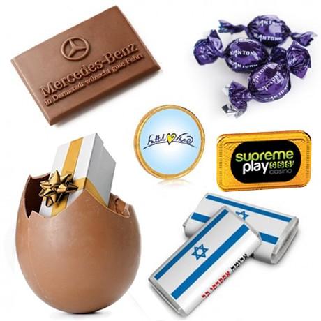 מגוון שוקולדים ממותגים