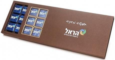 מארז שוקולד מהודר