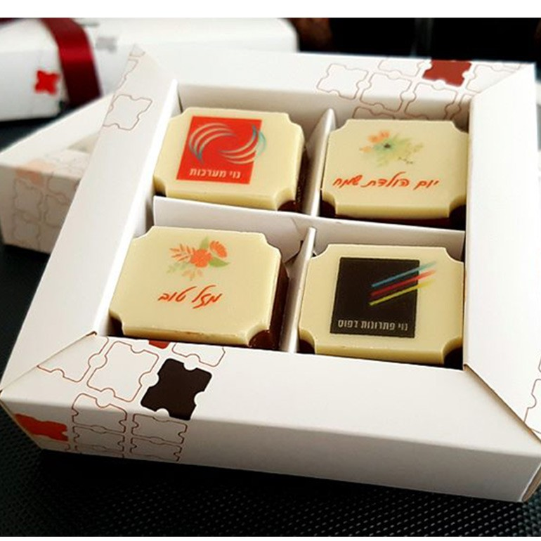 שוקולדים ממותגים_ יום הולדת שמח