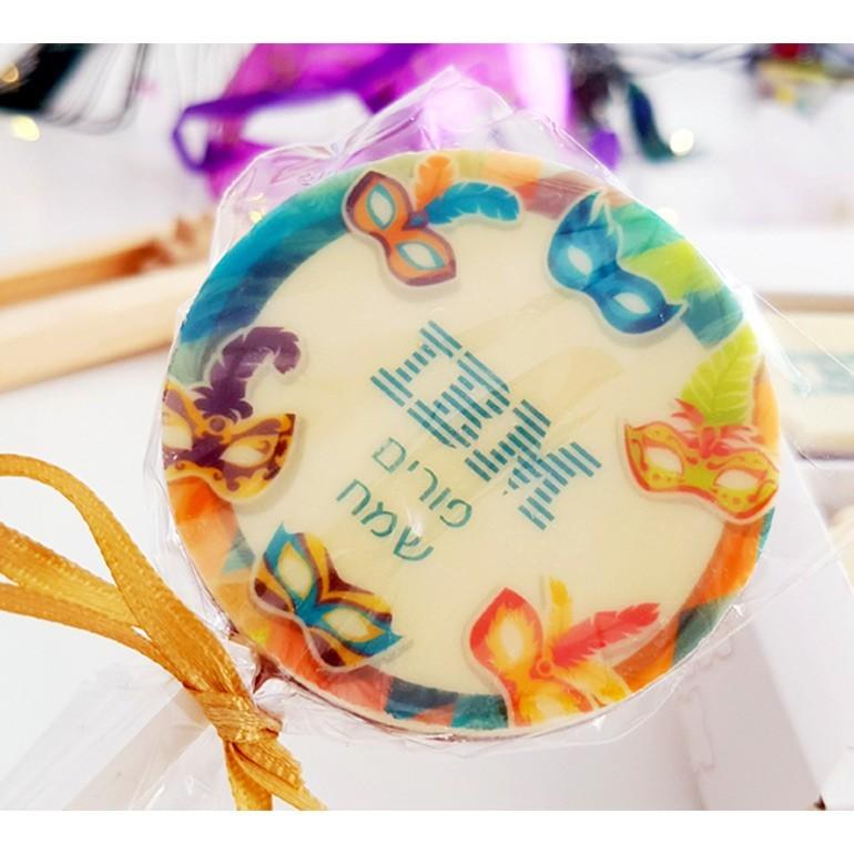 סוכריות שוקולד לפורים IBM