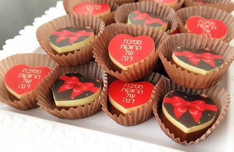 מגש שוקולד ממותג למסיבות רווקות