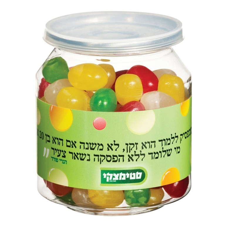 גם במילוי סוכריות ג'לי - לחצו לצפייה במוצר