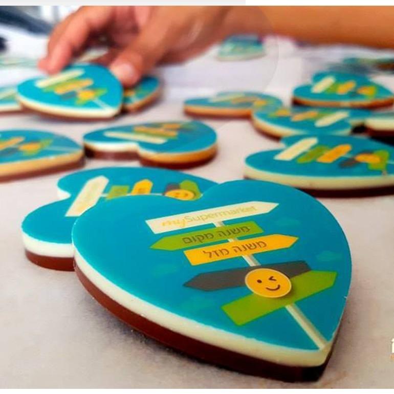 לב שוקולד ממותג - גם ככרטיס ברכה אכיל ומפנק